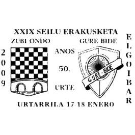 guipuzcoa0762.JPG