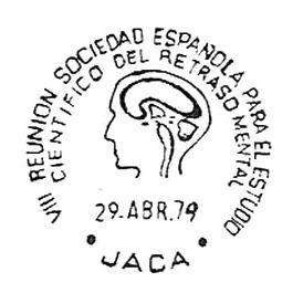 huesca0173.JPG