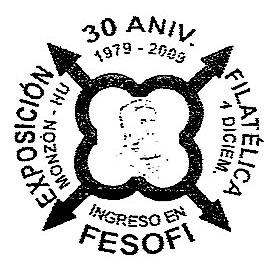 huesca0626.JPG