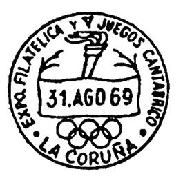 lacoruna0045.JPG