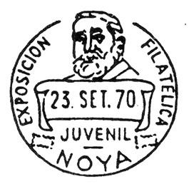 lacoruna0055.JPG