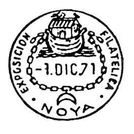 lacoruna0075.JPG