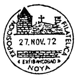 lacoruna0095.JPG