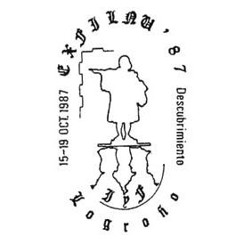 larioja0023.JPG