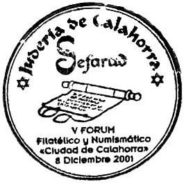 larioja0045.JPG