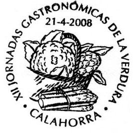 larioja0071.JPG