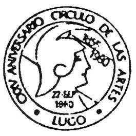 lugo0308.JPG
