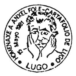 lugo0326.JPG
