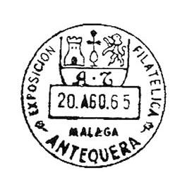malaga0085.JPG