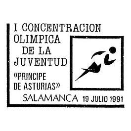 salamanca0506.JPG