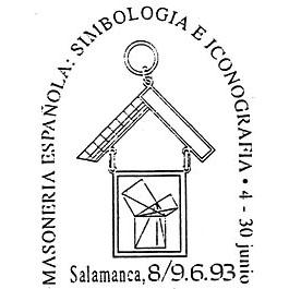 salamanca0554.JPG