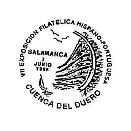 salamanca0603.JPG