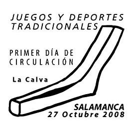 salamanca0911.JPG