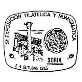 soria0352.JPG
