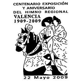 valencia0965.jpg