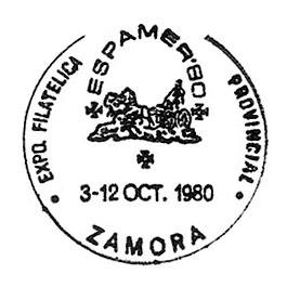 zamora0217.JPG