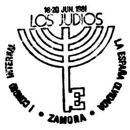 zamora0230.JPG