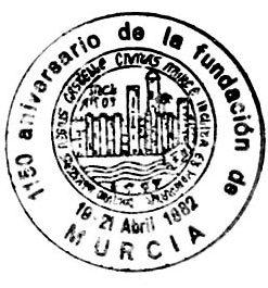 murcia0060.JPG