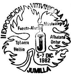 murcia0065.JPG