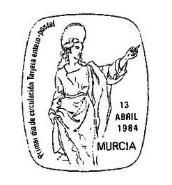 murcia0076.JPG
