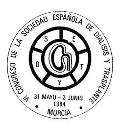 murcia0078.JPG
